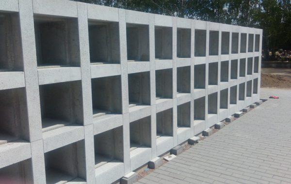 Rozbudowa Cmentarza Komunalnego w Cedzynie–etap II -Bramy w Alei Zasłużonych i Kolumbaria